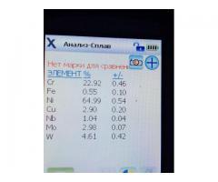 Анализ металлов химанализ марки услуги анализатора