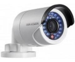 Видеокамеры наблюдения IP уличные hikvision 3 Мп