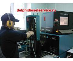 -Являемся авторизованным сервисным центром по ремонту насос форсунок DAF XF105 евро 5;